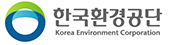 한국환경공단 korea environment corporation